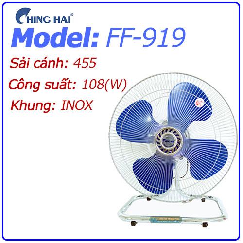 quat san cong nghiep ff919