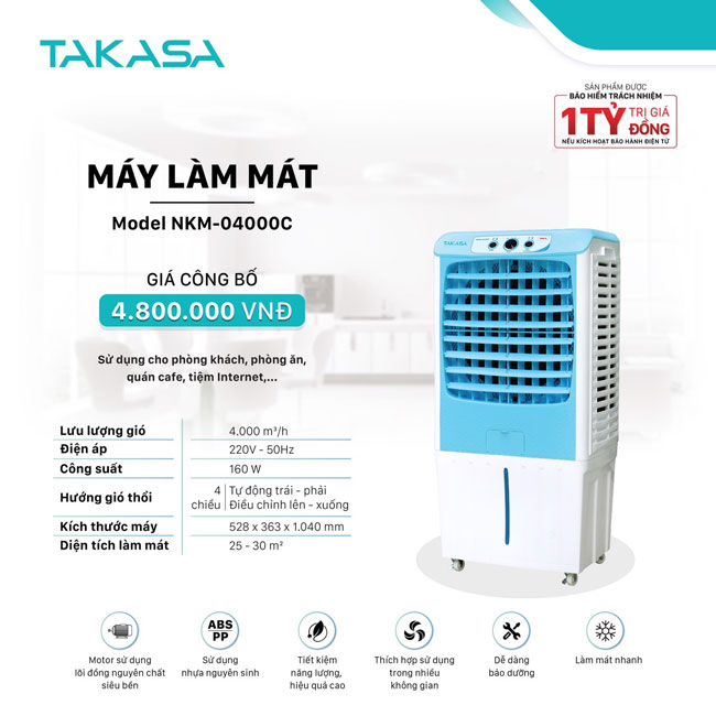 may lam mat nakami 4000c